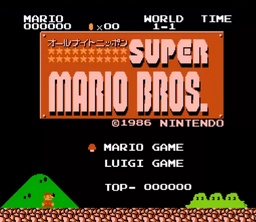 All Night Nippon Super Mario Bros.-title2.png