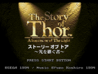 Story of Thor The(J) title.png